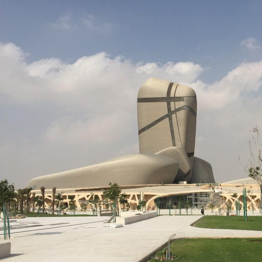 KACWC - King Abdulaziz Center for World Culture