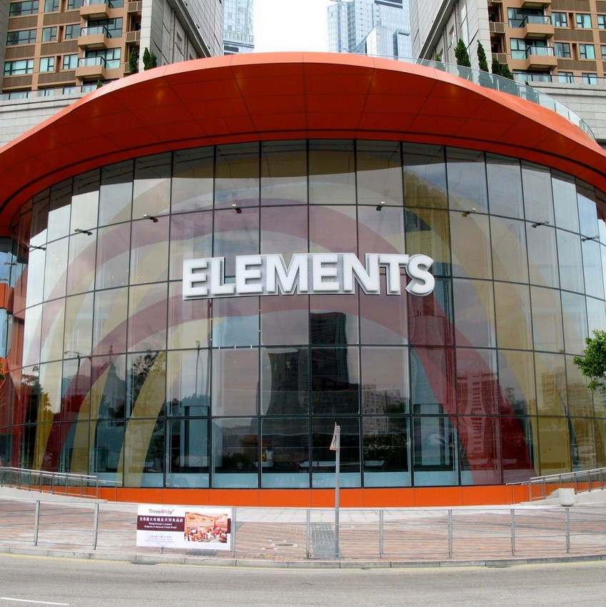 Elements Shopping Mall