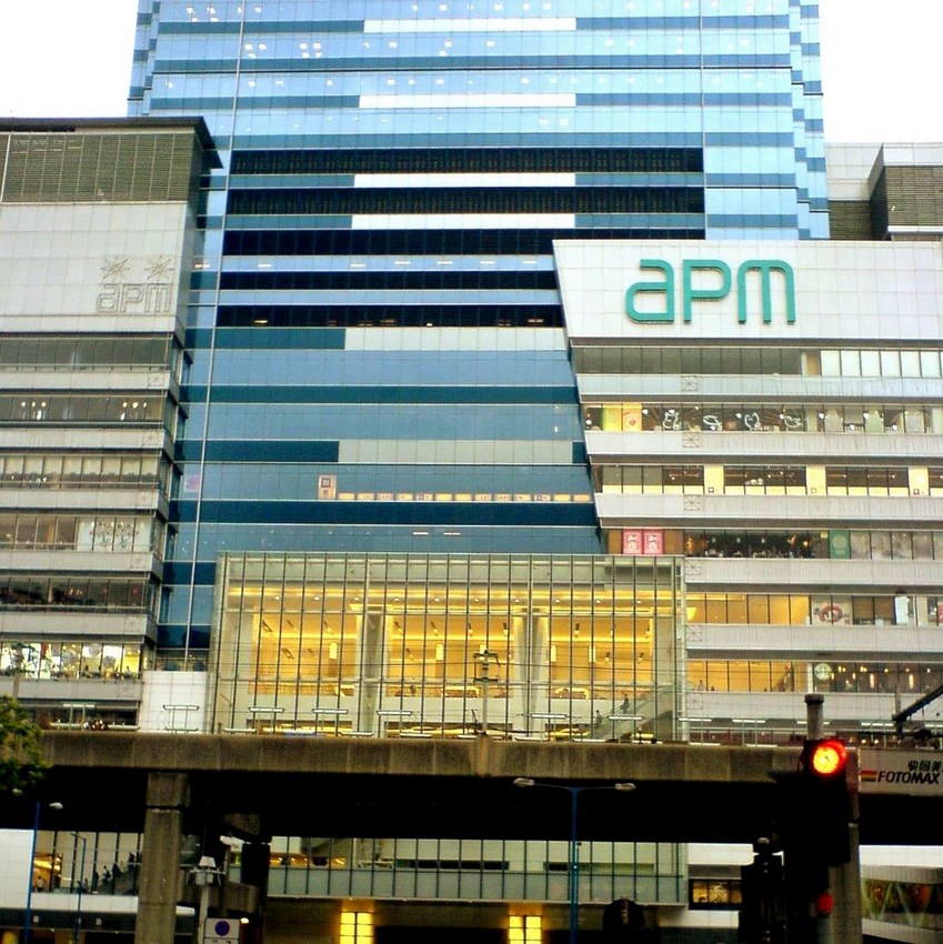 APM Shopping Mall