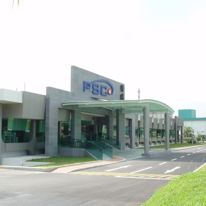PSC Corporation Headquarter