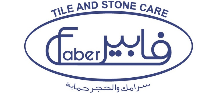 Logo Faber Middle East